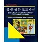 Longman English-Korean Photo Dictionary (0582095883) by Rosenthal, Marilyn S.