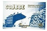 C30BBE QSL Card Principat D'Andorra Hotel Austria Soldeu Finland