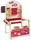 wooden toy shop by howa 4750