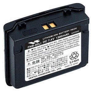 Standard Horizon FNB-80LI Replacement Battery f/HX471S