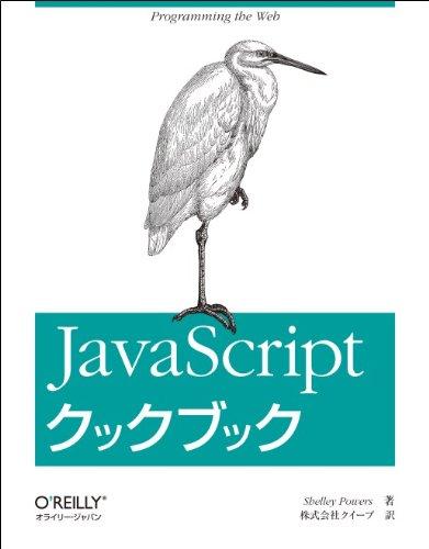 Javascript memo for Window onload javascript