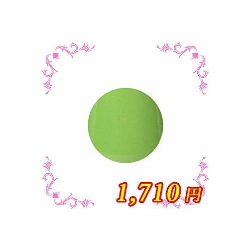 ing シーソー GRー02A 4g