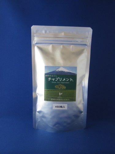らむ亭 MIWACHACHAチャプリメント 450