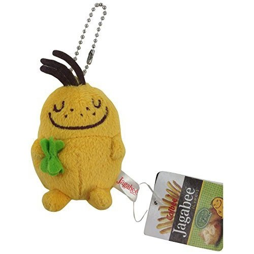 Sun Arrow Calbee Jagabee Potta Finger Puppet Plush Toy Stuffed Toy