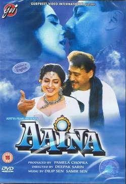 Image Result For Aaina Hindi Movie Download