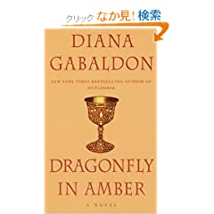Dragonfly in Amber (Outlander)