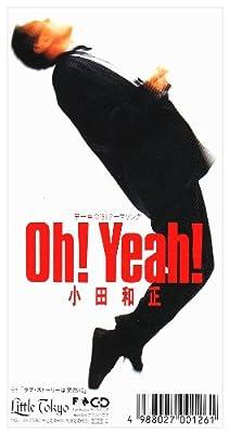 Oh!Yeah!/ラブ・ストーリーは突然に