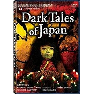 Dark Tales of Japan [Import USA Zone 1]