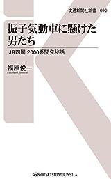 41y2scn-cvl._sx160_