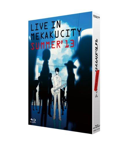 ライブインメカクシティ SUMMER'13(初回生産限定盤) [Blu-ray]