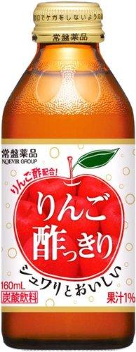 常盤 りんご酢っきり 160ml×30P