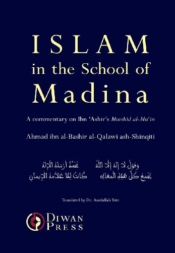 Islam in the School of Madina: Ahmad Al-Qalawi Ash-Shinqiti, Asadullah Yate: 9781908892065: Books - Amazon.ca