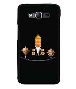 printtech Lord God South India Back Case Cover for Samsung Galaxy On5 Pro