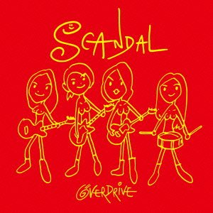 SCANDAL SCANDAL_IN_THE_HOUSE