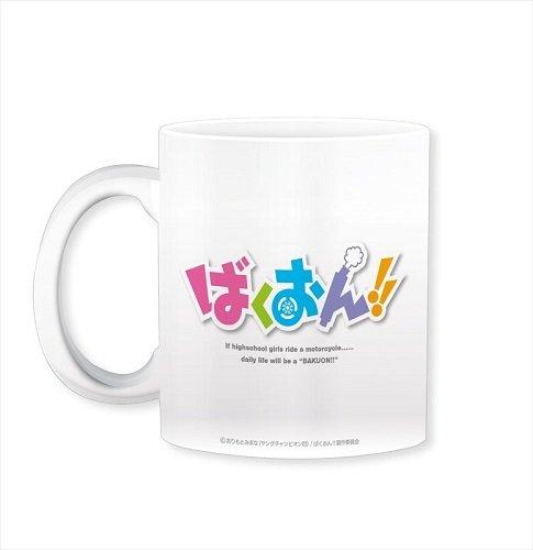 ばくおん   マグカップ Gift 08月予約