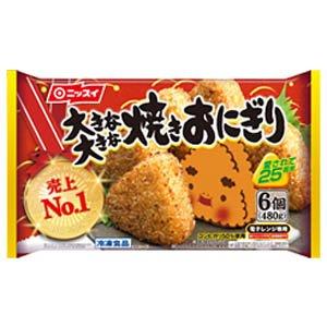 冷凍食品 ニッスイ 大きな大きな焼きおにぎり 6個×8入