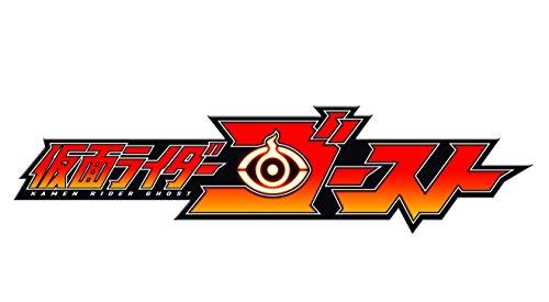仮面ライダーゴースト Blu-ray COLLECTION 3[Blu-ray/ブルーレイ]