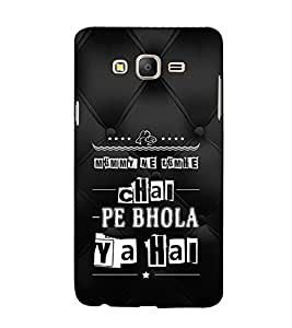 EPICCASE Chai pe Bhola Mobile Back Case Cover For Samsung Galaxy On7 (Designer Case)