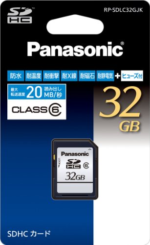 Panasonic 32GB SDHCメモリーカード CLASS6 RP-SDLC32GJK