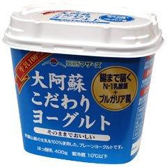 【要冷蔵商品】 らくのう 大阿蘇こだわりヨーグルト400g*5個セット / 熊本県酪農業協同組合連合会