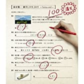 鈴村健一 満天LIVE 2015 ~luna×sol~ BD [Blu-ray]