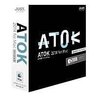 ATOK 2014 for Mac(ベーシック)