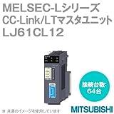 三菱電機 LJ61CL12 MELSEC-Lシリーズ CC-Link/LTマスタユニット NN