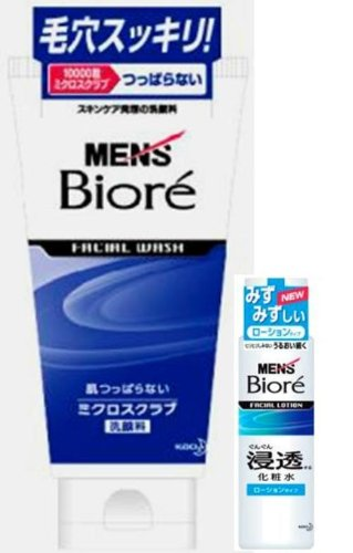 メンズビオレミクロスクラブ洗顔+浸透化粧水ミニ付