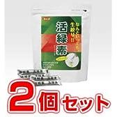 リーブ21 活緑素<スティックタイプ>(3g×90包)×2個セット   reve21