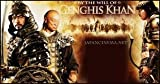 By The Will Of Ghengis Khan [DVD]