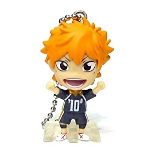 RARE!! haikyuu Strap Figure Keychain Mascot Syouyou Hinata Japan Anime