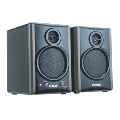 Rsq As100 Pair 50-Watt Compact Karaoke Speaker