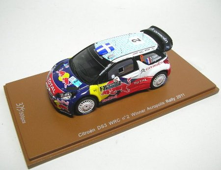 citroen-ds3-wrc-no2-winner-acropolis-rally-2011