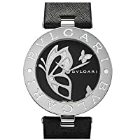 Bvlgari B.Zero1 Ladies Watch BZ35BDSL by Bvlgari