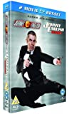 Johnny English/Johnny English [Reino Unido] [Blu-ray]