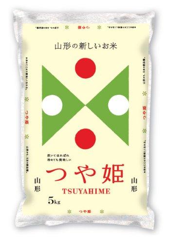【精米】山形県産 白米 つや姫 5kg 平成27年産