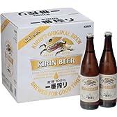 キリン 一番搾り生ビール大びんセット KISB12A