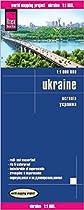 Ukraine rkh r/v (r) wp GPS (11m)