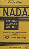 NADA Used Car Guide - Central Edition - April, 1995