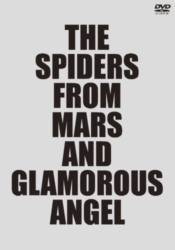THE SPIDERS FROM MARS AND GLAMOROUS ANGEL [DVD]