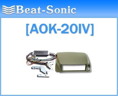 Beat Sonic Navi mounting kit [AOK series] progressive (vehicles with navigation with a 6-speaker) [color] Ivory AOK-20IV (Beats Auto Speaker compare prices)