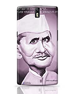 PosterGuy OnePlus One Case Cover - Lal Bahadur Shastri Motivational,Personalities,Motivational