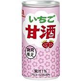 森永 いちご甘酒 185g×1箱30本入り