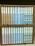 岩波少年文庫 特装版 全30冊セット
