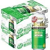 【2ケースパック】クリアアサヒ 糖質0 500ml×48缶 1セット