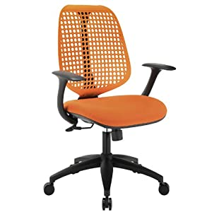 Amazon Modern Contemporary fice Chair Orange