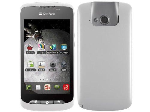 (SoftBank) 新品未使用 STAR 7 009Z ムーン ホワイト