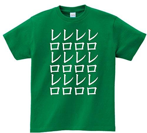レロレロ 半袖Tシャツ グリーンXL
