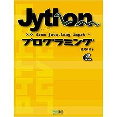 Jython�v���O���~���O