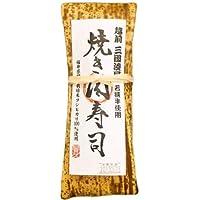 越前三國湊屋 焼き肉寿司 ×10本